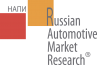 Маркетинговое агентство Russian Automotive Market Research