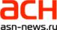 Агентство страховых новостей (АСН)