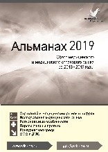 alm_med_2019